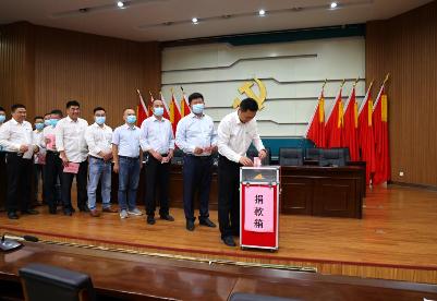 """安徽泗县供电公司开展""""博爱在江淮""""公益募捐活动"""
