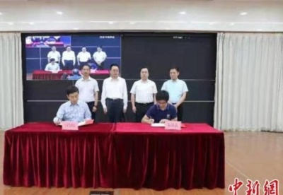 2021中国(陕西)—美国(硅谷)科创项目合作交流会举行