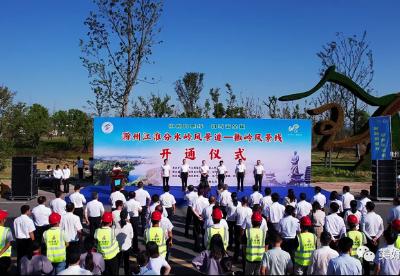 江淮分水岭风景道——椒岭风景线正式开通