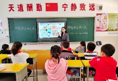 安徽泗县:组织开展中小学校国家网络安全宣传周教育活动