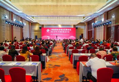 博鳌国际茶馆业发展论坛暨2021年中国茶馆业年会举办