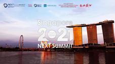 第五届国际展望大会:生物医药与大健康分论坛