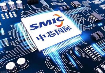 专家称中芯国际是否能帮助中国实现芯片自给自足还有待观察