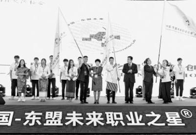 """共建""""一带一路""""国家教育合作愿景——中国-东盟教育交流周实现机制化功能"""
