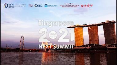 第五届国际展望大会:国际品牌传播与公共关系分论坛