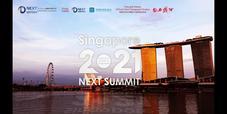 第五届国际展望大会:智能制造与产业结构变革分论坛
