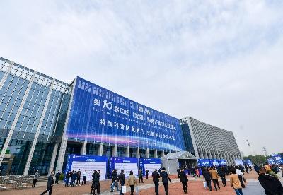 第十届中国(芜湖)科普产品博览交易会开幕