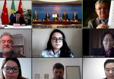 中国绵阳与巴西尼泰罗伊签友好合作备忘录