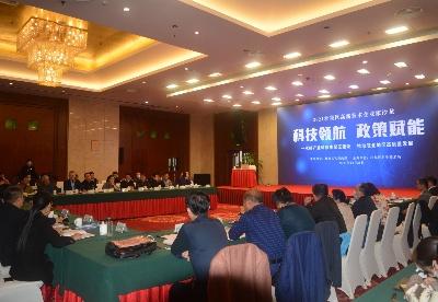 淮北杜集区:高新技术企业家沙龙活动成功举办