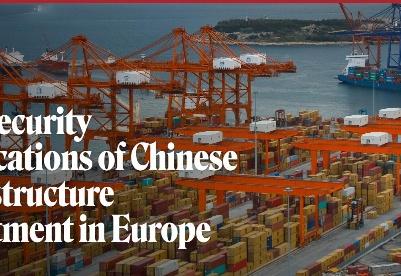美专家:中国基础设施投资对欧洲安全的影响