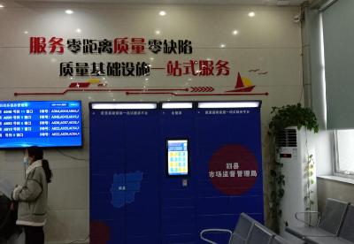 """安徽泗县市场监管局:质量基础设施""""一站式""""综合服务平台投入运营"""