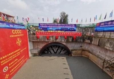 """""""孟加拉国父隧道""""项目顺利实现双线贯通"""