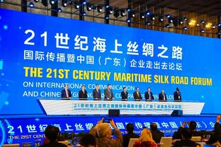 """21st Century Maritime Silk Road"" Forum kicks off in Zhuhai, S China"