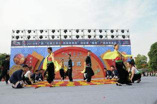 """Lunar March 3 Carnival"" kicks off with grandiose sports, culture performances in Laibin, Guangxi"