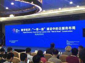 Forum on cloud service held in China's Guiyang to boost digital economy under B&R