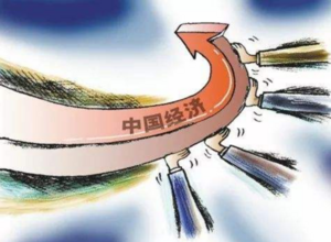Will China be the next Japan or South Korea?
