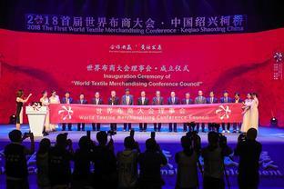 2018 WTMC kicks off at Keqiao of Zhejiang in Sept. 20