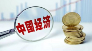 Economic outlook optimistic for China