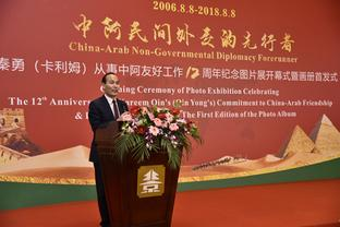 Photo exhibition of Kareem Qin's commitment to China-Arab friendship held in Beijing