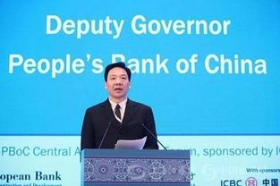 China to strengthen the cooperation to promote the development of Central Asia regions, official