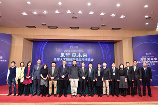 Suzhou to hold Global AI Product Application Expo 2019 in May