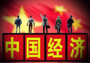Chinese economy: The good, the bad, and the uncertainties