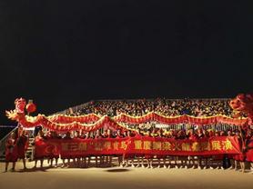 Third Tongliang fire dragon dance performance kicks off in Taiwan