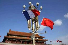China-France bilateral trade volume hits record high in 2018