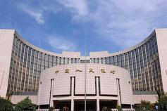 Central bank warns of global economic uncertainties brought by trade frictions