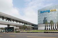 Suning to expand presence in Beijing's subcenter