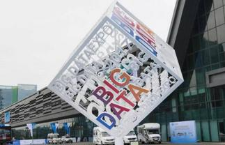 Companies from 21 countries confirmed to attend big data expo