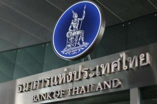 BOT governor insists on an economic uptick in Thailand