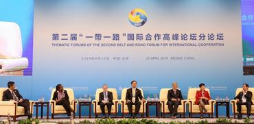Digitalization: a new momentum to the ancient Silk Road