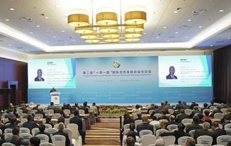 Belt and Road thematic-forum on Digital Silk Road held in Beijing