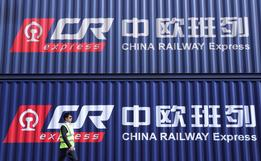 China-Europe Railway and Port of Rotterdam to extend multimodal transportation via Chengdu-Tilburg link