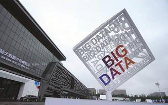 Participants from 38 countries confirmed to attend big data expo