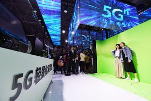 5G commercialization reached in China