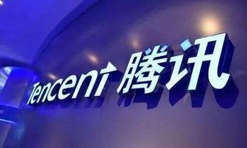 Tencent's Q3 revenue up 21 pct