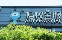 Ant Financial launches health insurance product for aged people