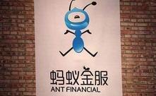 More than 300,000 merchants in Japan adopt Alipay: Ant Financial chairman