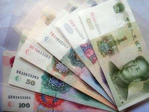 Chinese yuan to remain stable in the long term: report><span class=