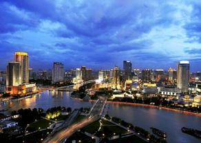 China to host China-CEEC Expo & International Consumer Goods Fair
