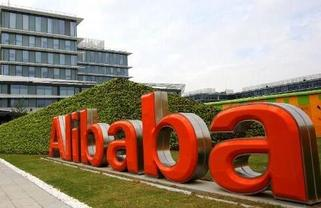 Alibaba launches undergraduate e-commerce program for African students