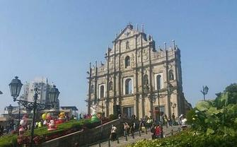 Macao to hold 10th int'l infrastructure forum late May