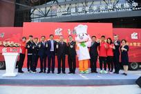 Master Kong delivers customized instant food products to China's Winter Olympic athletes
