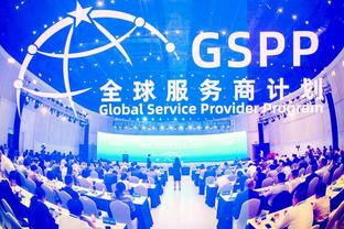 Shanghai launches Global Service Provider Program