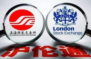 Shanghai-London stock connect debuts for trading><span class=