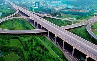 SW China province to invest 868 bln yuan in infrastructure
