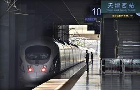 First high-speed railway to link Tianjin, Hong Kong