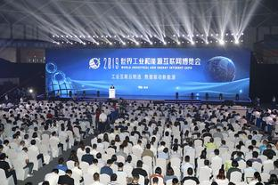 E.China Changzhou focuses on developing industrial and energy Internet